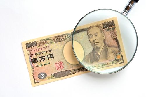 福沢諭吉 ビジネス