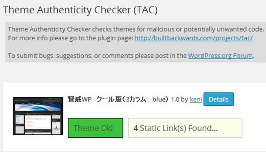 ThemeAuthenticityChecker