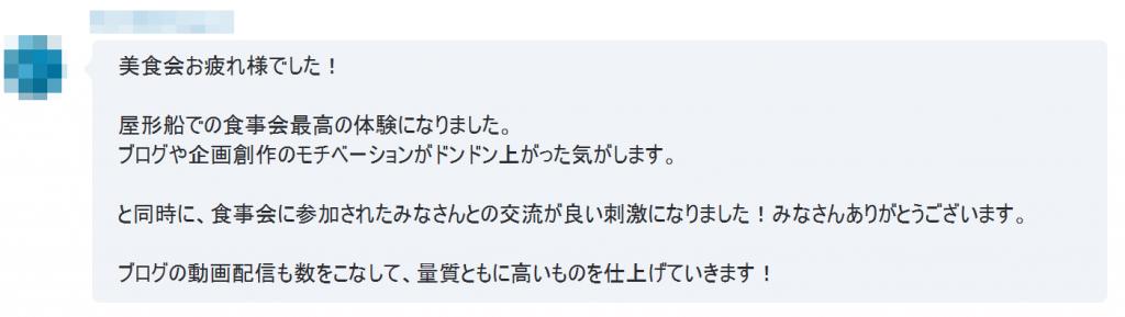 bisyokukaihuna5