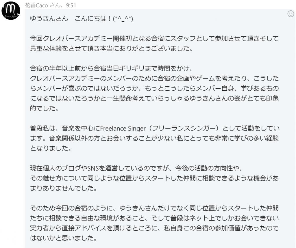 cacpsanps1