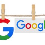 Google Chrome「アップデートは管理者によって無効になっています。」の対処法